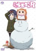 干物妹!うまるちゃんR Vol.3