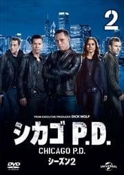 シカゴ P.D. シーズン2 Vol.2