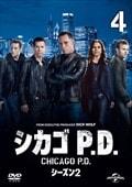 シカゴ P.D. シーズン2 Vol.4