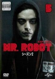 MR.ROBOT/ミスター・ロボット シーズン2 Vol.5