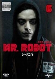 MR.ROBOT/ミスター・ロボット シーズン2 Vol.6