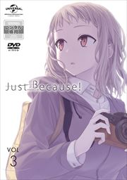 Just Because! 第3巻