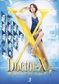 ドクターX 〜外科医・大門未知子〜5 3巻