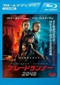 【Blu-ray】ブレードランナー 2049
