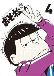 おそ松さん第2期 R-4