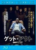 【Blu-ray】ゲット・アウト