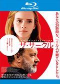 【Blu-ray】ザ・サークル