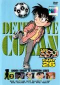 名探偵コナン DVD PART26 vol.3