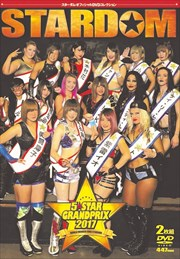 STARDOM 5★STAR GP 2017 Disc.1