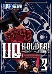 UQ HOLDER!〜魔法先生ネギま!2〜 3巻