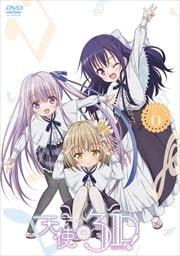 天使の3P! 第6巻