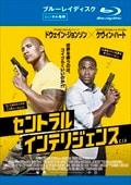 【Blu-ray】セントラル・インテリジェンス