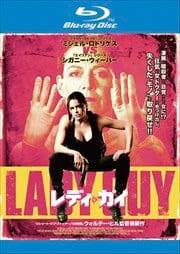 【Blu-ray】レディ・ガイ