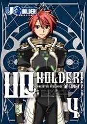 UQ HOLDER!〜魔法先生ネギま!2〜 4巻
