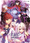 劇場版「Fate/stay night [Heaven's Feel] II.lost butterfly」