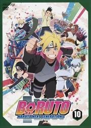 BORUTO-ボルト- NARUTO NEXT GENERATIONS 10