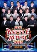 麻雀BATTLE ROYAL 2018 副将戦