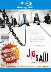 【Blu-ray】ジグソウ:ソウ・レガシー