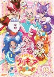 キラキラ☆プリキュアアラモード vol.16