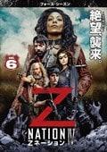 Zネーション <フォース・シーズン> Vol.6