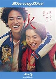 【Blu-ray】火花