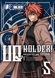 UQ HOLDER!〜魔法先生ネギま!2〜 5巻