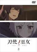 刀使ノ巫女 第5巻
