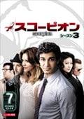 SCORPION/スコーピオン シーズン3 Vol.9