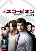 SCORPION/スコーピオン シーズン3 Vol.7