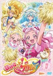HUGっと!プリキュア vol.1