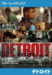 【Blu-ray】デトロイト