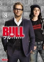 BULL/ブル 心を操る天才 Vol.8