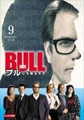 BULL/ブル 心を操る天才 Vol.9