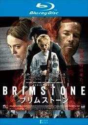 【Blu-ray】ブリムストーン