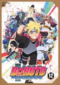 BORUTO-ボルト- NARUTO NEXT GENERATIONS 12