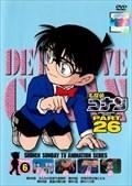 名探偵コナン DVD PART26 vol.6