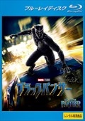 【Blu-ray】ブラックパンサー