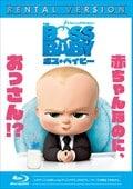 【Blu-ray】ボス・ベイビー