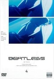BEATLESS 第4巻