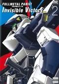フルメタル・パニック!Invisible Victory 第5巻