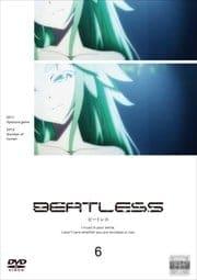 BEATLESS 第6巻
