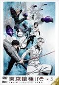 東京喰種トーキョーグール:re Vol.3