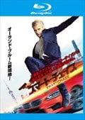 【Blu-ray】スマート・チェイス