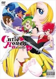 Cutie Honey Universe Vol.4