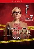 LUCIFER/ルシファー <サード・シーズン> Vol.7