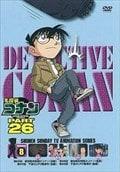 名探偵コナン DVD PART26 vol.8
