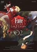 Fate/EXTRA Last Encore 01