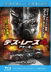 【Blu-ray】デス・レース4 アナーキー