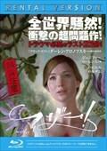 【Blu-ray】マザー!