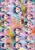 NOGIBINGO!9 Vol.1